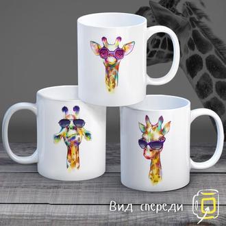 """К000273Семейные белые чашки (кружки) с принтом """"Жирафики"""""""