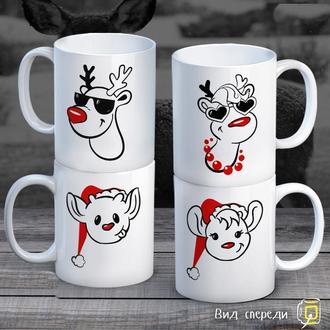"""К000293Семейные белые чашки (кружки) с принтом """"Семейство Оленей"""""""