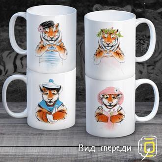 """К000297Семейные белые чашки (кружки) с принтом """"Тигрюли"""""""