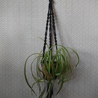 Черное подвесное кашпо для цветов