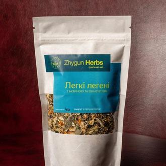 """Травяной фито чай от простуды Zhygun Herbs """"Лёгкие Лёгкие"""""""