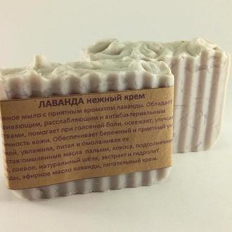 "Натуральное шелковое мыло ""Лаванда"""