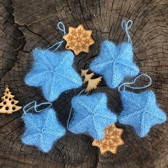 Новогодний декор набор вязаных звездочек игрушки на елку