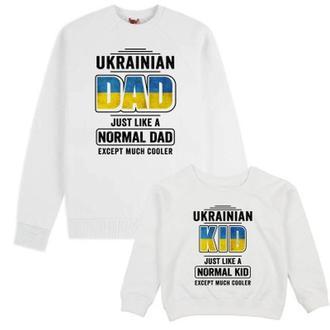 """СП004246Парные свитшоты с принтом """"Ukrainian Dad and kid"""" Push IT"""