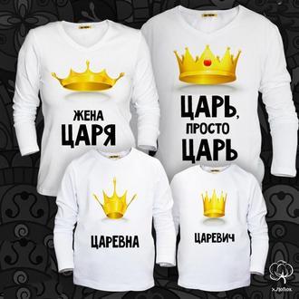 """СП004264Свитшоты Family Look с принтом """"Цари"""" Push IT"""