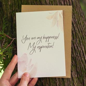 """Акварельная открытка """"You are my happiness!"""" для девушки. Открытки для жены. Подарок любимой"""