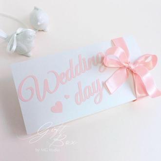 "Gift Box ""Wedding day"" Цвет 1- открытка в коробочке"