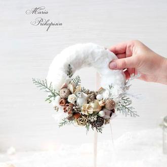 Новогодний мини-венчик золотисто-кремовом цвете с мехом.