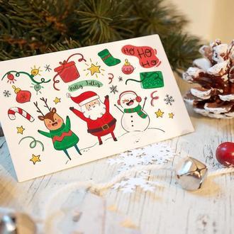 """Новогодняя открытка """"Санта и друзья"""""""