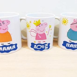 """К000414Семейные белые чашки (кружки) с принтом """"Семья Свинки Пеппы"""""""