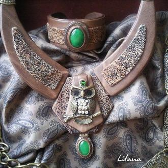 Комплект из натуральной кожи «Сова»