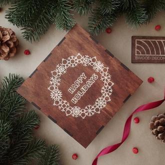 Коробка подарочная из дерева с гравировкой