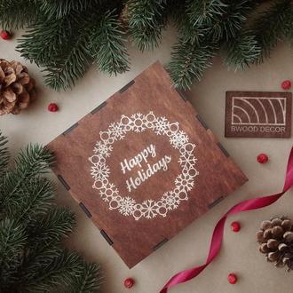 """Коробка подарочная из дерева с гравировкой """"HAPPY HOLIDAYS"""""""