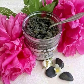Солевой скраб для тела с минералами Мертвого моря