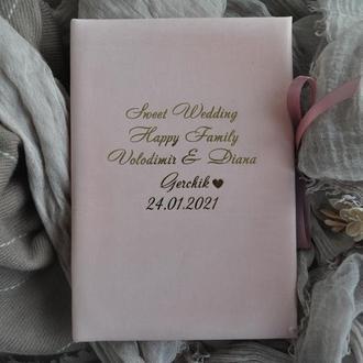 ежедневник невесты, свадебный планер
