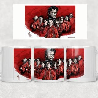 Кружка с принтом La casa de papel Бумажный дом Все в красном