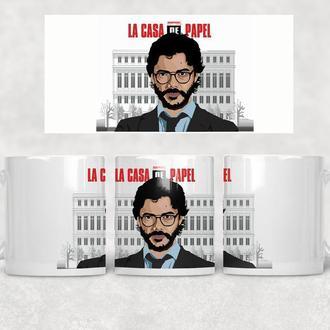 Кружка с принтом La casa de papel Бумажный дом Профессор