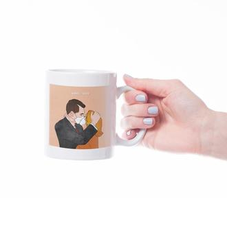 """Чашка с принтом """"Любовь на карантине"""""""