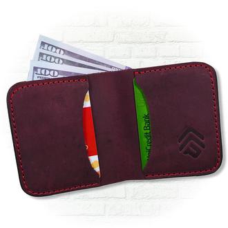 Классический кошелёк