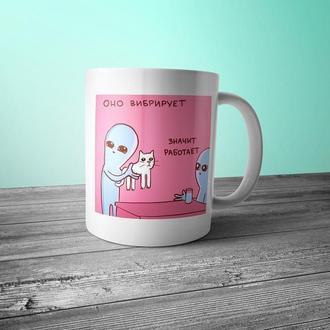 """Чашка с принтом """"Милые инопланетяне и котик"""""""
