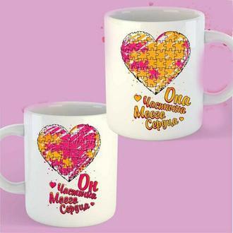 """К000374Парные белые чашки (кружки) с принтом """"Пазл сердце"""""""