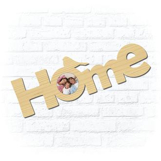 """Деревянная рамка для фото """"Home"""""""