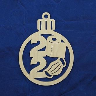 """Новогоднее ёлочное украшение """" Игрушка-ковидушка"""""""