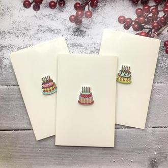 Открытка на день рождения, пригласительные на вечеринку к дню рождения. Открытка с тортом