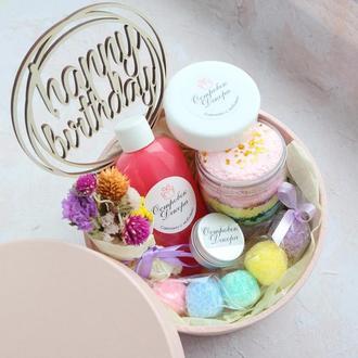 Подарочный набор « Полный релакс », подарок девушке, на день рождения