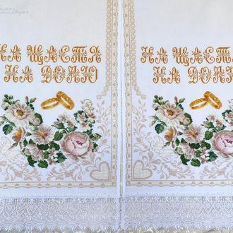"""Свадебный рушник """"Кружевной"""" на заказ"""