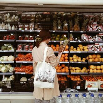Арт шоппер с карманом, эко сумка с фото принтом Травы, сумка для покупок, хлопковая сумка, авоська