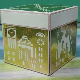 Magic box коробочка с сюрпризом конверт для денег