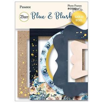 Рамки - чипборд Blue & Blush для скрапбукинга (с золотой фольгой), 25 шт