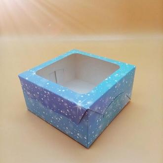 Коробка с мелованного картона СИЯНИЕ (10 шт/уп)