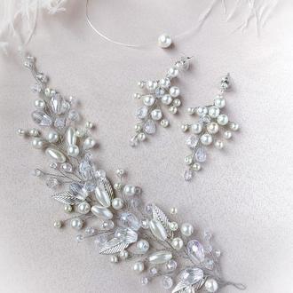 Свадебный набор для невесты