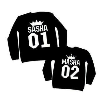 """СП003219Парные свитшоты с принтом """"Sasha. Masha"""" Push IT"""