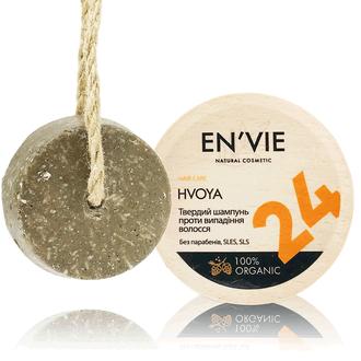 Твёрдый шампунь против выпадения волос HVOYA 80г.