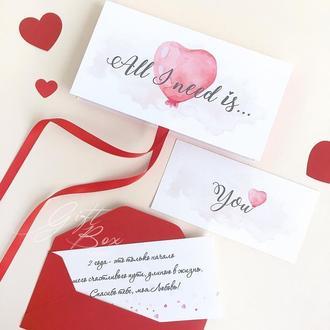 "GiftBox ""Love is / Version 1"" - открытка в коробочке"