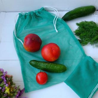 Эко мешок бирюзовый, еко мешочки для покупок, эко пакет, сеточка, фруктовка, мішечки zero weste