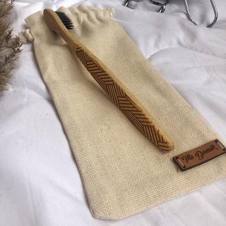 Именная бамбуковая зубная щетка с мешочком для хранения