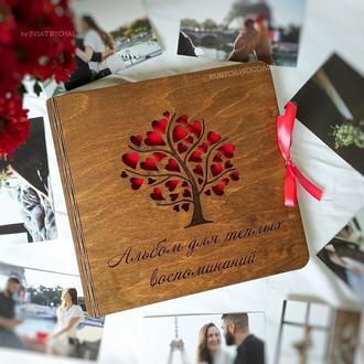 Деревянный альбом для фотографий - подарок жене, мужу на годовщину свадьбы | фотоальбом