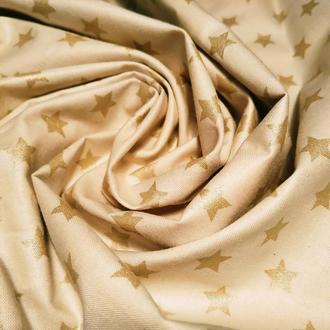 Ткань хлопок с золотыми звездочками бежевая