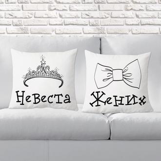 """П000138 Парні декоративні подушки з принтом """"Наречена і Наречений"""""""