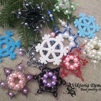 Новогодние звезды и снежинки из бисера на елку