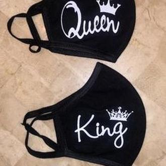 """Парные маски многоразовые  с принтами """"King. Queen"""""""