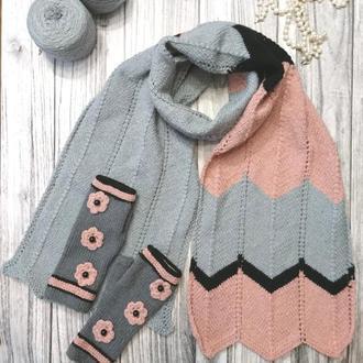 Комплект - серый вязаный палантин и серые митенки - красивый и уютный подарок