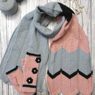 Комплект - серый вязаный палантин и розовые митенки - красивый и уютный подарок