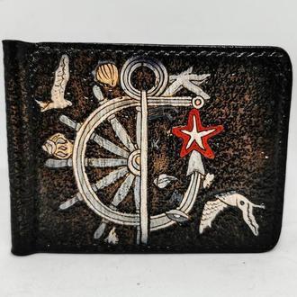 Кожаный зажим для купюр морской тематики, зажим для денег подарок моряку, зажим ручной работы