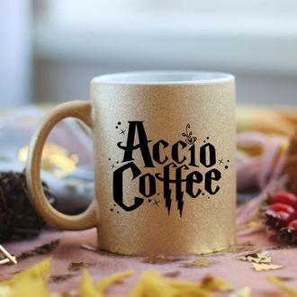 Чашка accio coffee