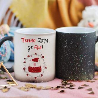 Новогодняя чашка хамелеон